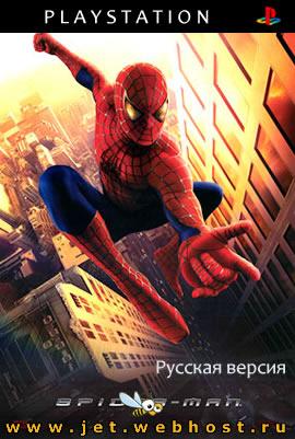 Spiderman 1,2