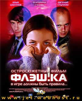 ������ (2006 �.) ������