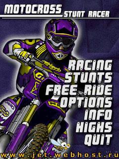 Motocross Stunt Racer