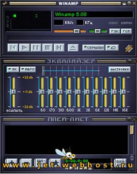 Winamp 5.08 rus