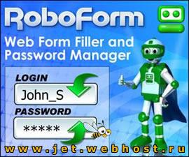 AI RoboForm v.6.9.1