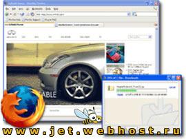 Mozilla Firefox v.3.0 Alpha 3 (Gran Paradiso)