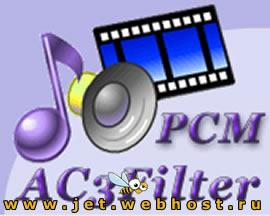 AC3Filter v.1.30b