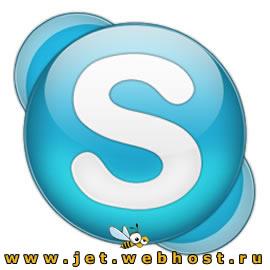 Skype v.3.2.0.53 Beta