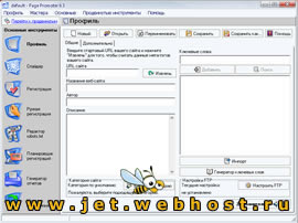 Page Promoter 6.3 + crack