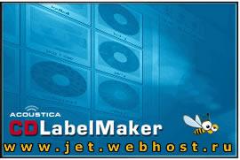 Acoustica CD/DVD Label Maker 3.04 + serial number