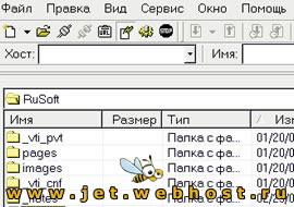 ����������� CuteFTP Pro 8.0.5