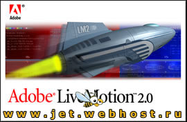 Adobe LiveMotion v2.02 + ���������