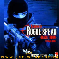 ������ ���: ���������� ��� ������ / Rogue Spear Black Thorn