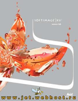 Avid Softimage XSI V2.02 + crack