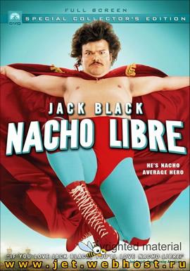 ����� ���� / Nacho Libre (2006 �.) ���