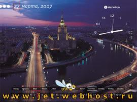 �������� �������� �� ������� 2006