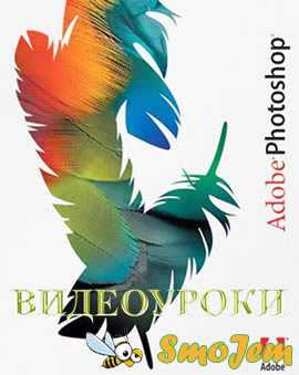 ����� �� PhotoShop CS ( ���� 3 )