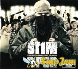 ST1M - �-���
