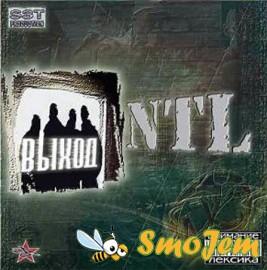 NTL - ����� 2002