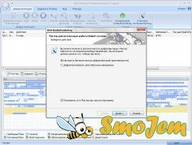 O&O Defrag 10.0 Build 1634 Professional Edition